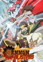 Poster de Cannon Busters