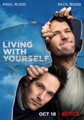 Poster de Cómo vivir contigo mismo