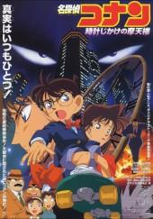 Poster de Detective Conan