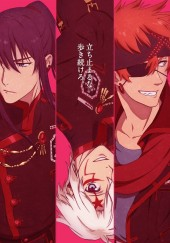 Poster de D.Gray-man Hallow