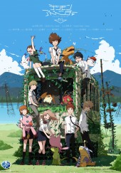 Poster de Digimon Adventure tri