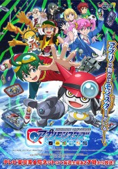Poster de Digimon Universe: Appli Monsters
