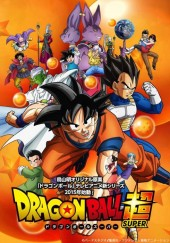 Dragon Ball Super 1×125  [BRRip 1080p] [Subespañol] [1 Link] [MEGA]