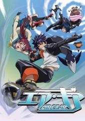 Poster de Ea Gia (Air Gear)