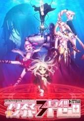 Poster de Fate/kaleid liner Prisma Illya 3rei