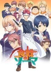 Poster de Food Wars! Shokugeki no Soma