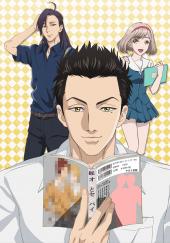 Poster de Fudanshi Koukou Seikatsu