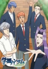 Poster de Gakuen Handsome