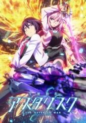 Poster de Gakusen Toshi Asterisk
