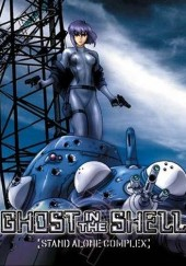 Poster de Ghost in the Shell: Stand Alone Complex