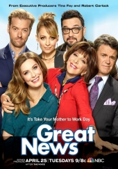 Poster de Great News