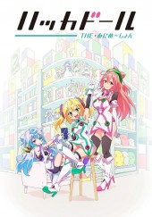 Poster de Hacka Doll: The Animation
