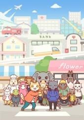 Poster de Hataraku Onii-san