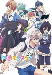 Poster de Hatsukoi Monster