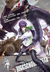 Poster de Highschool of the dead