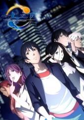 Poster de Hitori no Shita: The Outcast