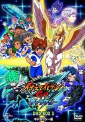Poster de Inazuma Eleven GO Galaxy