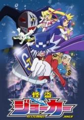 Poster de Kaitou Joker