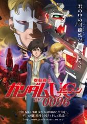 Poster de Kidou Senshi Gundam: Tekketsu no Orphans