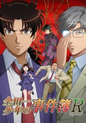 Poster de Kindaichi Shounen no Jikenbo Returns