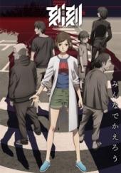 Poster de Kokkoku