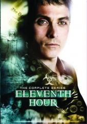 Poster de La hora 11