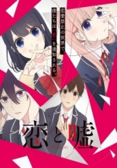 Poster de Love and Lies