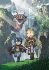 Poster de Made in Abyss