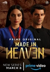 Poster de Made in Heaven