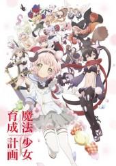 Poster de Mahou Shoujo Ikusei Keikaku