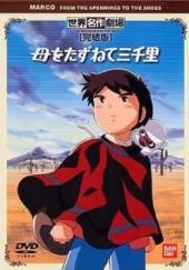 Poster de Marco, de los Apeninos a los Andes