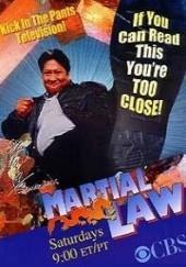 Poster de Martial Law