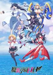 Poster de Masou Gakuen HxH