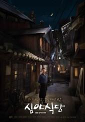 Poster de Midnight Diner: TOKYO Stories