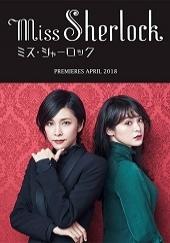 Poster de Miss Sherlock