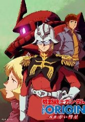 Poster de Mobile Suit Gundam The Origin