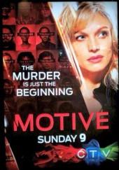 Poster de Motive