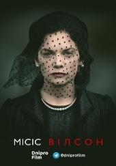 Poster de Mrs Wilson