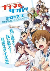 Poster de Nana Maru San Batsu