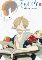 Poster de Natsume Yuujin-Chou San