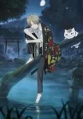 Poster de Natsume's Book of Friends
