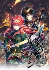 Poster de Nejimaki Seirei Senki: Tenkyou no Alderamin