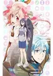 Poster de Net-Juu no Susume