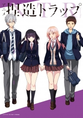 Poster de Netsuzou Trap