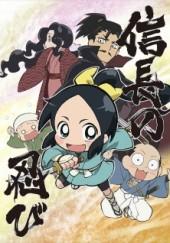 Poster de Nobunaga no Shinobi