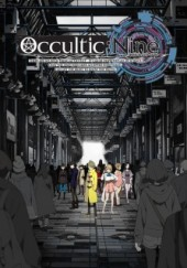 Poster de Occultic;Nine