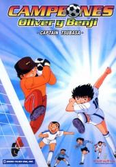 Poster de Oliver y Benji (Campeones)