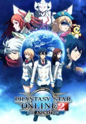 Poster de Phantasy Star Online 2 The Animation