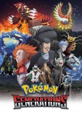 Poster de Pokémon: Generaciones