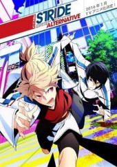 Poster de Prince of Stride: Alternative